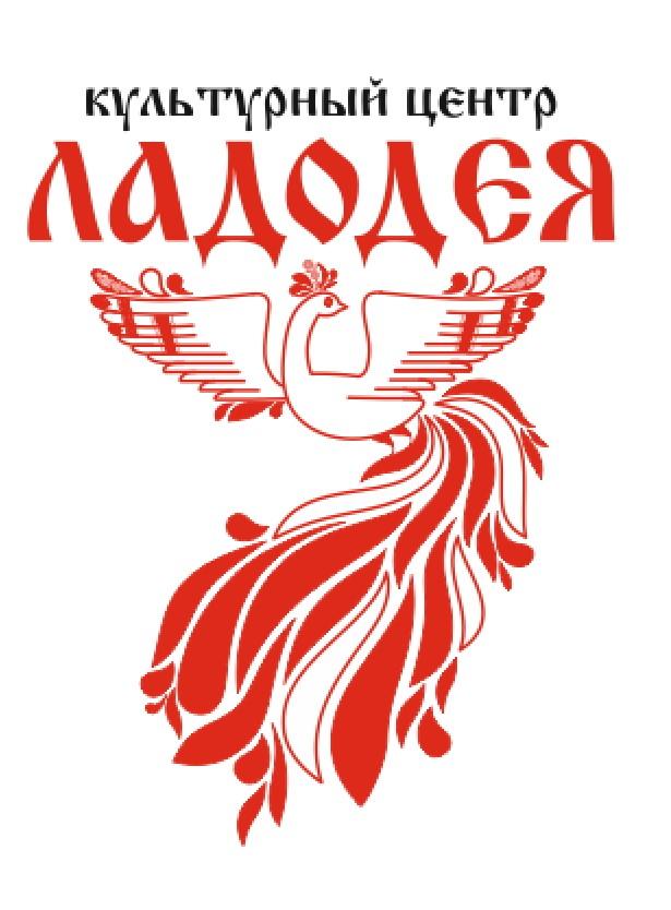 логотип компании ЛАДОДЕЯ Семейный Культурный Центр
