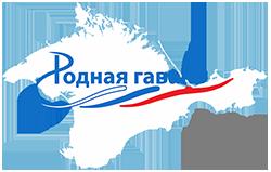 логотип компании ГК «РОДНАЯ ГАВАНЬ»