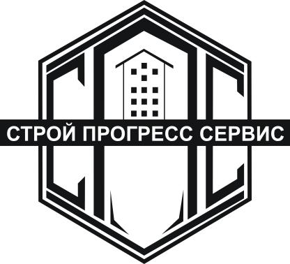 логотип компании Строй Прогресс Сервис