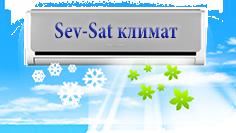 логотип компании Магазин \»Севсат Климат\»