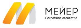 логотип компании Рекламное агентство «Мейер»