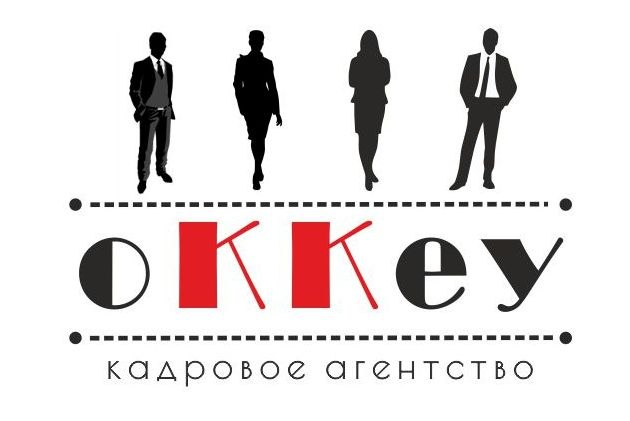 логотип компании Кадровое агенство \»оККеу\»