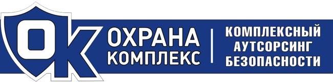 логотип компании ООО «ОХРАНА-КОМПЛЕКС»