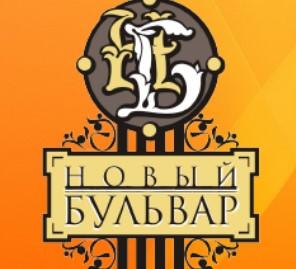 логотип компании Торговый центр «Новый Бульвар»