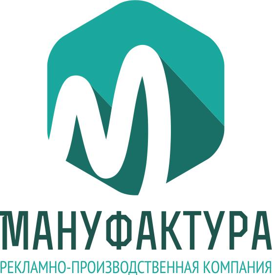 логотип компании РПК \»МАНУФАКТУРА\»