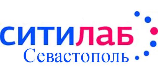 логотип компании Медицинский центр \»СИТИЛАБ\»