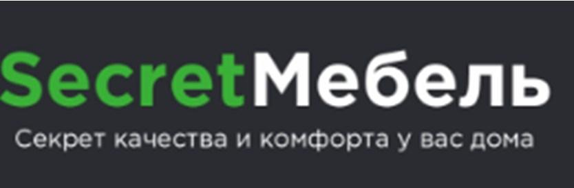 логотип компании Компания «Secret Мебель»