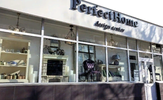 логотип компании PerfectHome интерьерный салон
