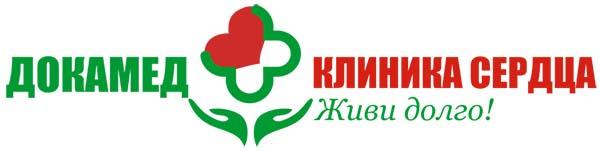 логотип компании Клиника сердца Докамед