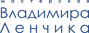логотип компании Мастерская Владимира Ленчика