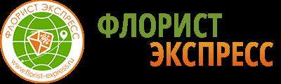 логотип компании ООО \»Флорист-Экспресс\»