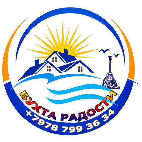 логотип компании Бухта Радости гостевой дом
