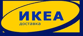 логотип компании Доставка Икеа