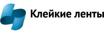 логотип компании Клейкие Ленты Севастополь