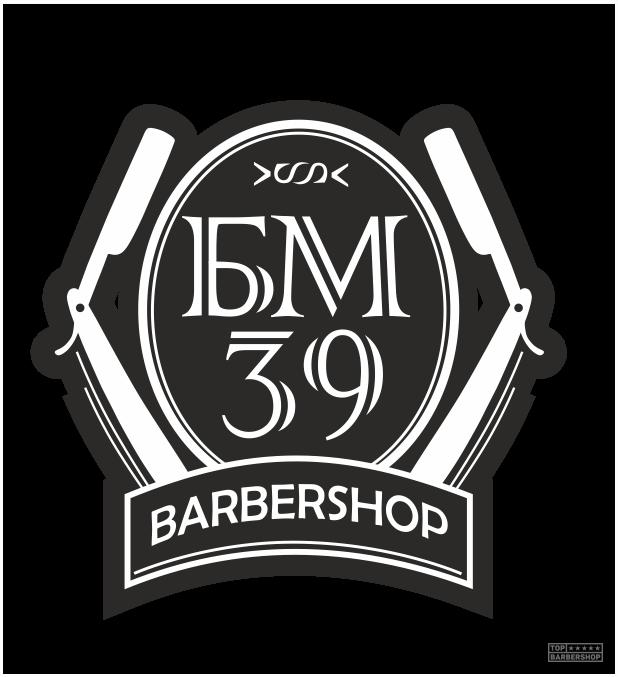 логотип компании Барбершоп БМ 39