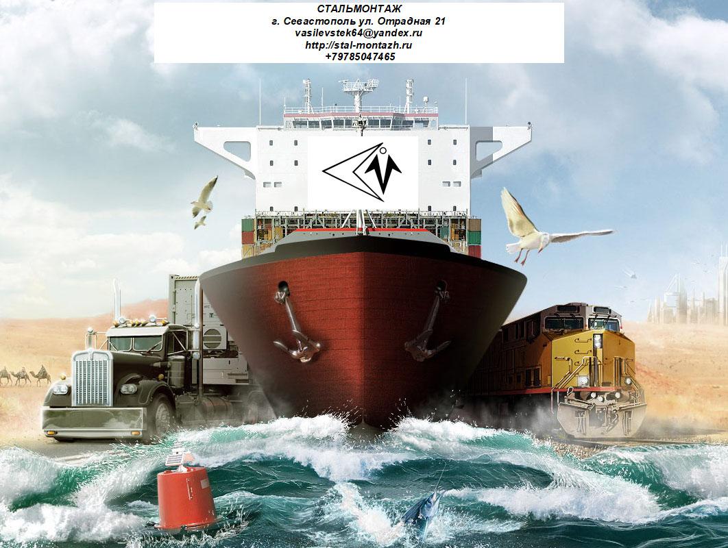 логотип компании Стальмонтаж