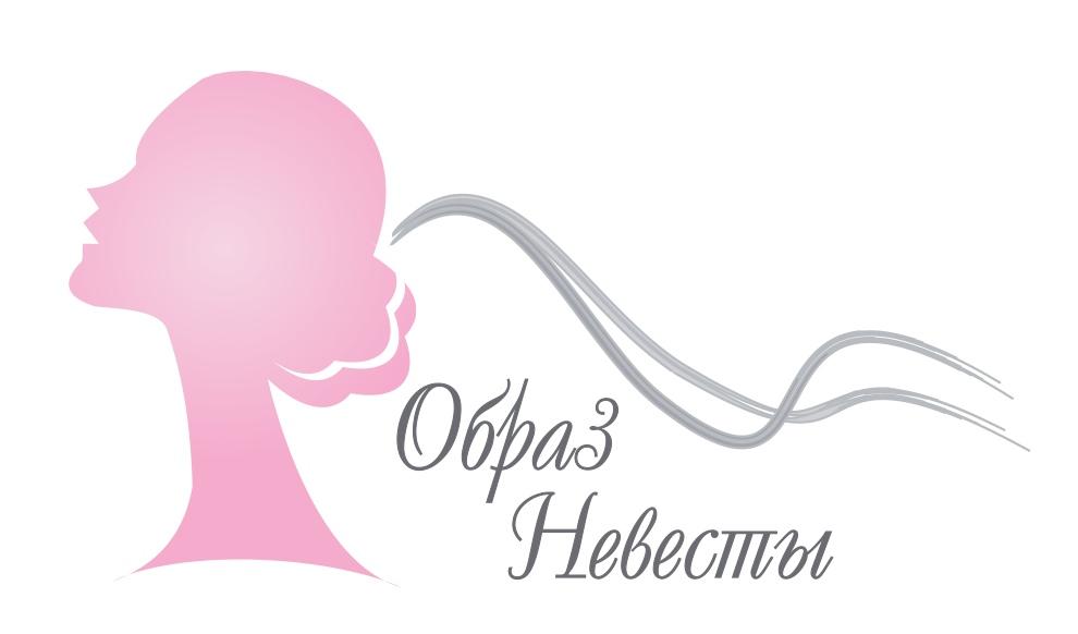 логотип компании Образ невесты