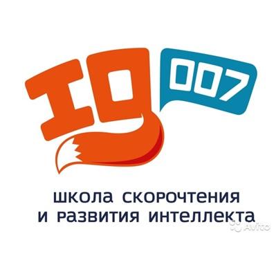 логотип компании ИП Иванищева Е.П. Феодосия