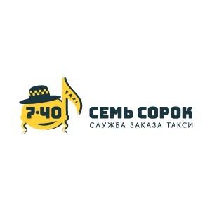 логотип компании Служба заказа такси «Семь сорок»
