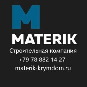 логотип компании Строительная компания \»Материк\»