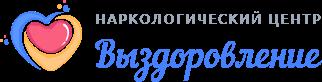 логотип компании Наркологический центр Выздоровление