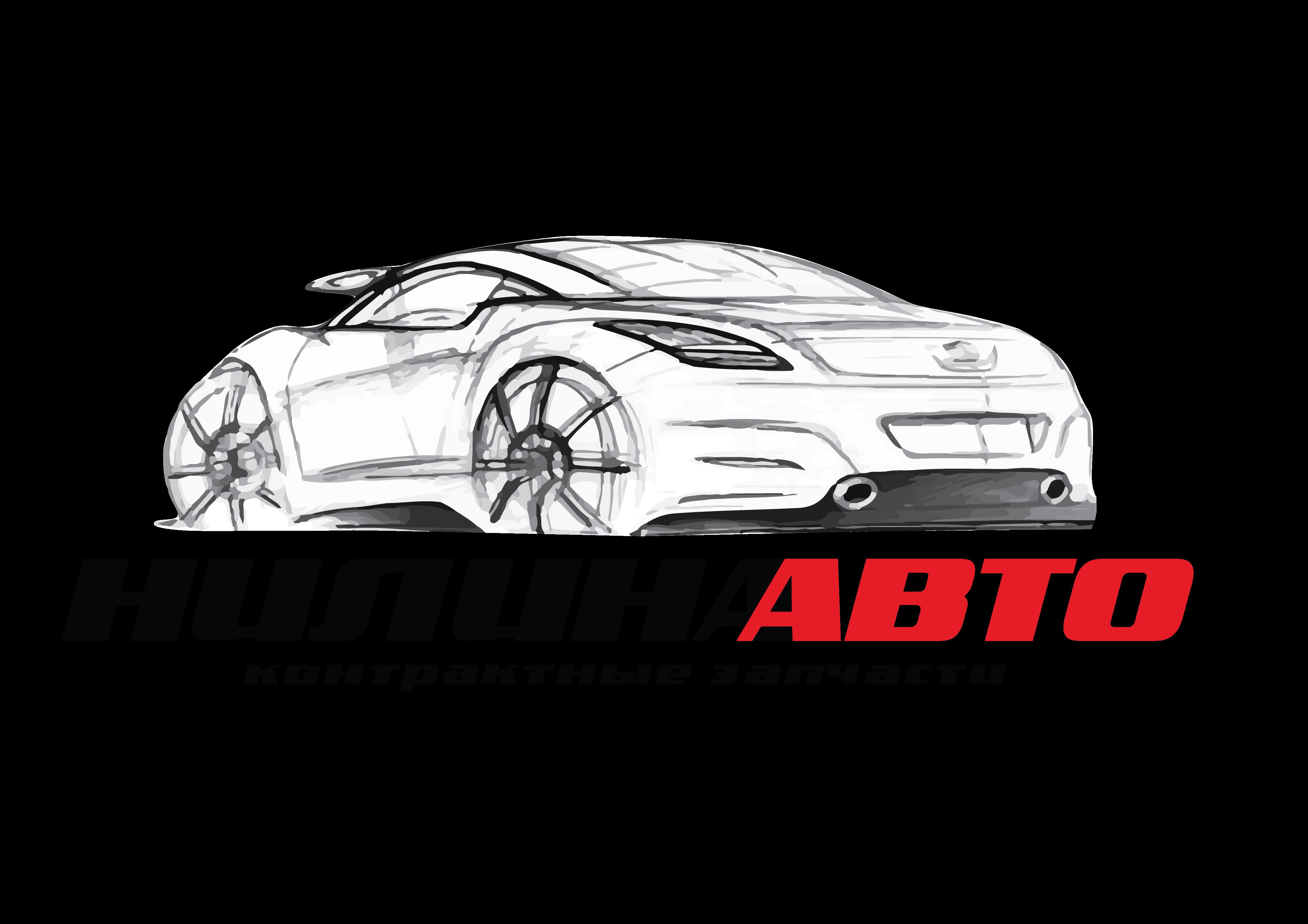 логотип компании Нилина Авто