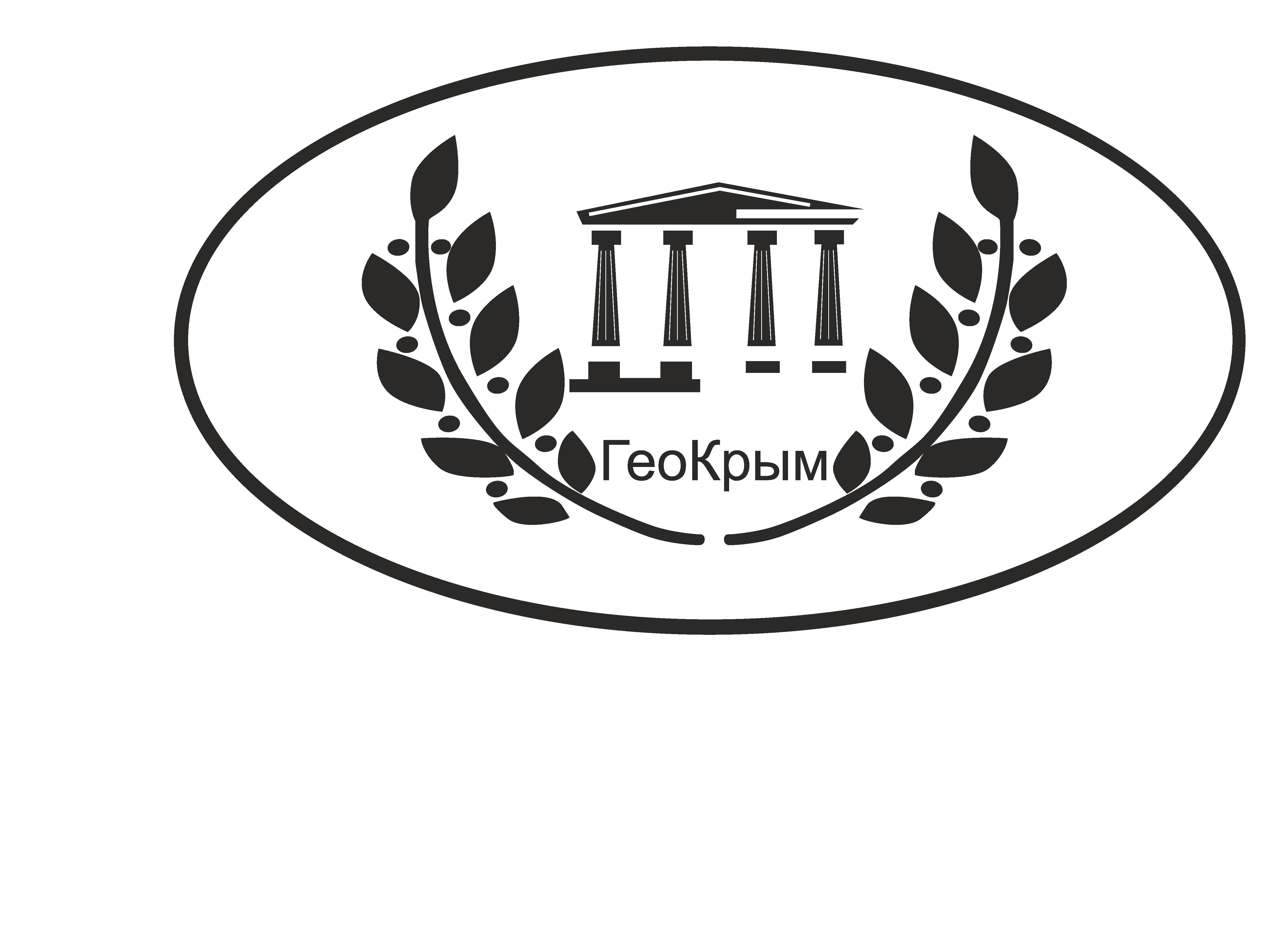 логотип компании ГеоКрым