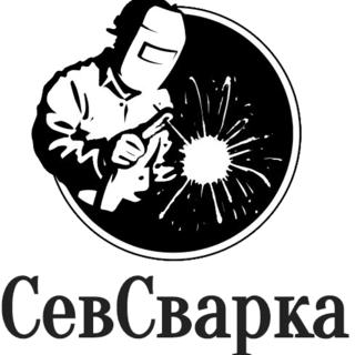 логотип компании СевСварка