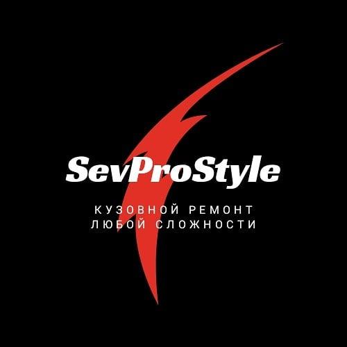 логотип компании Центр Кузовного ремонта Sevprostyle