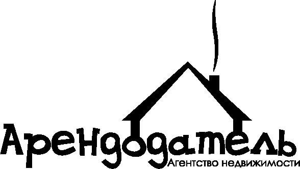 логотип компании Агентство недвижимости \»Арендодатель\» г.Севастополь