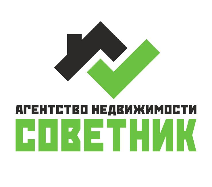 логотип компании Агентство недвижимости «СОВЕТНИК»